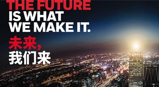 霍尼韦尔携新品Solstice® N41亮相制冷展 持续推动制冷剂行业技术创新