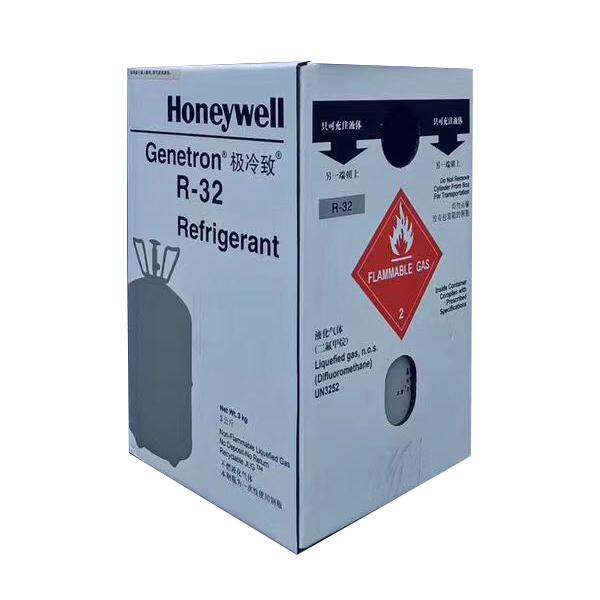 霍尼韦尔R32制冷剂