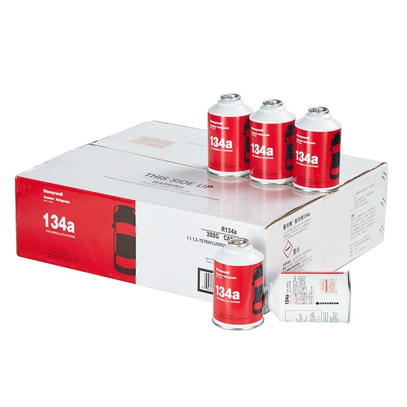霍尼韦尔134a(300g)制冷剂